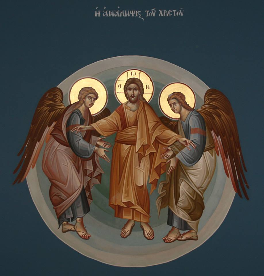 Icon of the Ascension of Christ